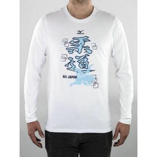 Mizuno T-shirt judo Adulte Blanc Judo Nouveautés Junior