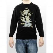 Mizuno T-shirt judo Enfant Noir Judo Nouveautés Junior