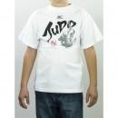 Mizuno T-shirt judo Enfant Blanc / Noir / Rouge Judo Nouveautés